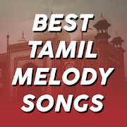Best Tamil Melody Songs