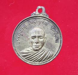 ((วัดใจ 99 ))เหรียญเล็กพระครูเจริญ วัดวังหิน ทำบุญครบ ๕ รอบ ปี25  จ.สุพรรณบุรี (A-814)