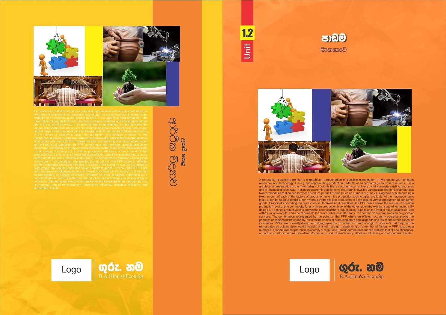 Coverpage_0008