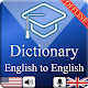 English to English Dictionary Offline Download for PC Windows 10/8/7