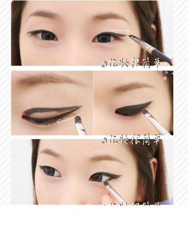 ... Easy Korean Makeup Tutorial screenshot 4 ...