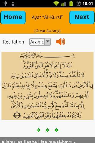 Al Quran Short Surahs Apk Download Al Quran Short Surahs