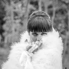 Wedding photographer Nadezhda Plutakhina (nadya-bul). Photo of 16.02.2014
