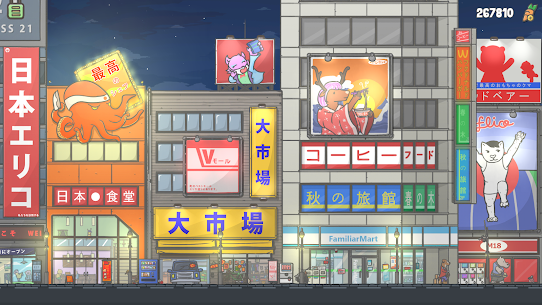 Tsuki Adventure Mod Apk 1.22.6 (Unlimited Money) 2