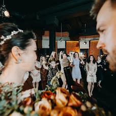 Wedding photographer Mikhail Pichkhadze (mickel). Photo of 25.03.2018