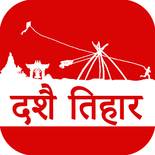 Dashain Tihar APK Download for Windows - Latest Version 2.0.3