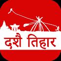 Dashain Tihar