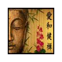 Daily Buddha