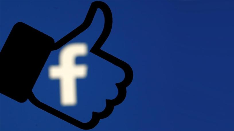 Facebook has been under the spotlight amid reports of data scandals and privacy issues.