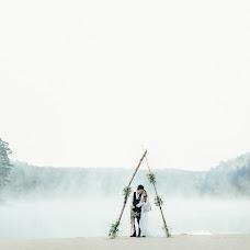 Wedding photographer Evgeniy Karimov (p4photo). Photo of 06.09.2017