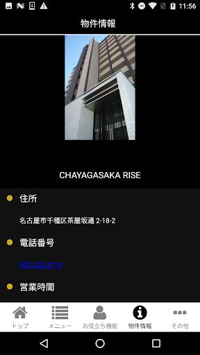 CHAYAGASAKA RISE 2.1.0 Windows u7528 1