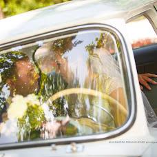 Wedding photographer Aleksandra Romanchenko (photo2012). Photo of 18.10.2017