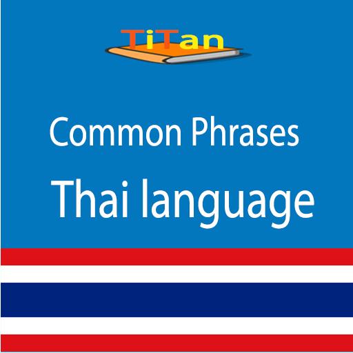 Speak Thai Language Common Thai Phrases Apps Bei Google Play