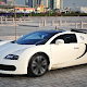 Jigsaw Puzzle Bugatti Veryon Cars for PC-Windows 7,8,10 and Mac