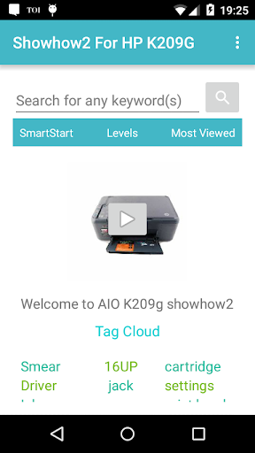 Showhow2 for HP DeskJet K209g