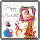 Navratri Photo Frames Editor for PC-Windows 7,8,10 and Mac