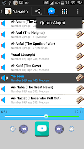 Quran Audio Maher Al Muaiqly screenshot 2