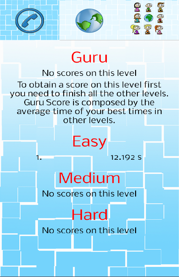Guru - Memory Game- screenshot