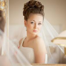 Wedding photographer Darya Elesina (dariaelesina). Photo of 28.11.2012