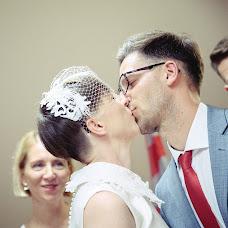 Wedding photographer Anett Bakos (Anettphoto). Photo of 20.09.2018