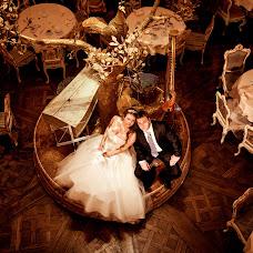 Wedding photographer Sergey Biryukov (BiryukovS). Photo of 09.04.2017