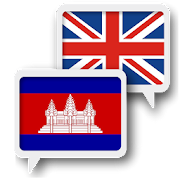 App Icon for Khmer English Translate App in Czech Republic Google Play Store