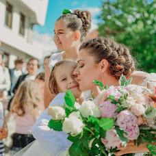 Wedding photographer Wojciech Monkielewicz (twojslubmarzen). Photo of 02.07.2018