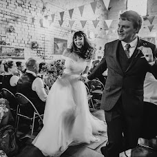 Wedding photographer Sara Kirkham (pixietteinthece). Photo of 08.08.2017