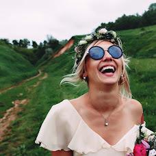 Wedding photographer Elena Vakhovskaya (HelenaVah). Photo of 15.05.2018