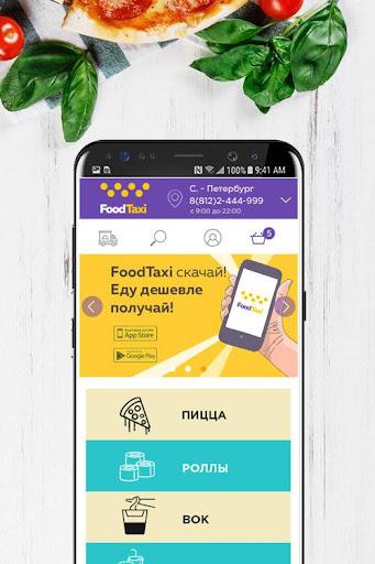 Foodtaxi 1.1.2 Screenshots 1
