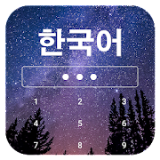 Learn Korean on Lockscreen