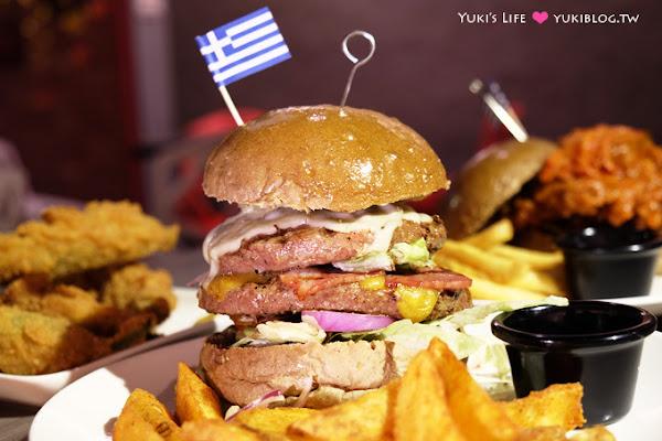 嘿堡哥美式餐廳 HAH Burger