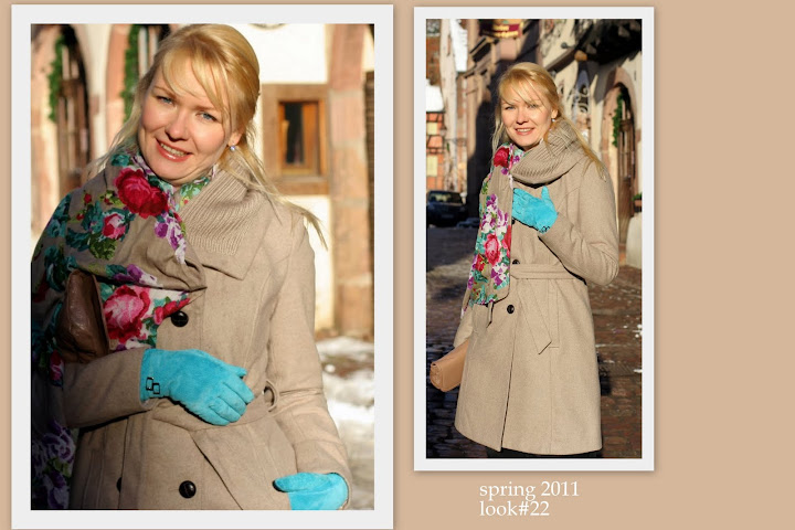 весенний образ, стильный образ, весеннее пальто