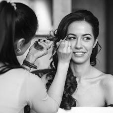 Wedding photographer Dmitriy Grant (grant). Photo of 01.12.2017