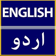 English Urdu Translator