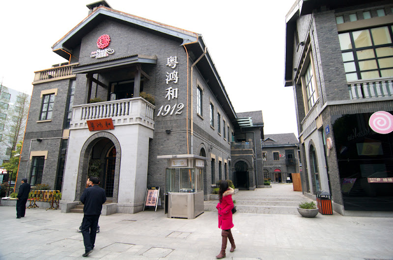 南京總統府、夫子廟