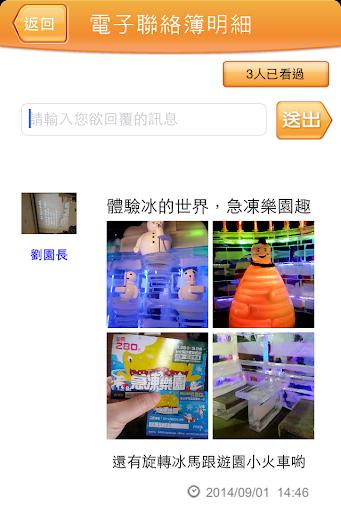 u66feu7406u6587u6559u6a5fu69cb  screenshots 3