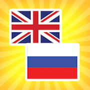 English To Russian Text and Speech Translation