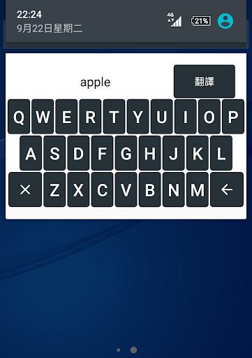 rxcamhd app store下載 - 首頁 - 電腦王阿達的3C胡言亂語