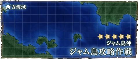 海域画像4-1
