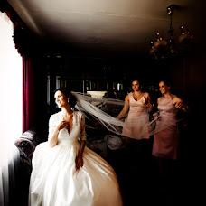 Wedding photographer Mariya Savickaya (eventus-m). Photo of 18.04.2017