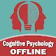 Cognitive Psychology Offline Download for PC MAC