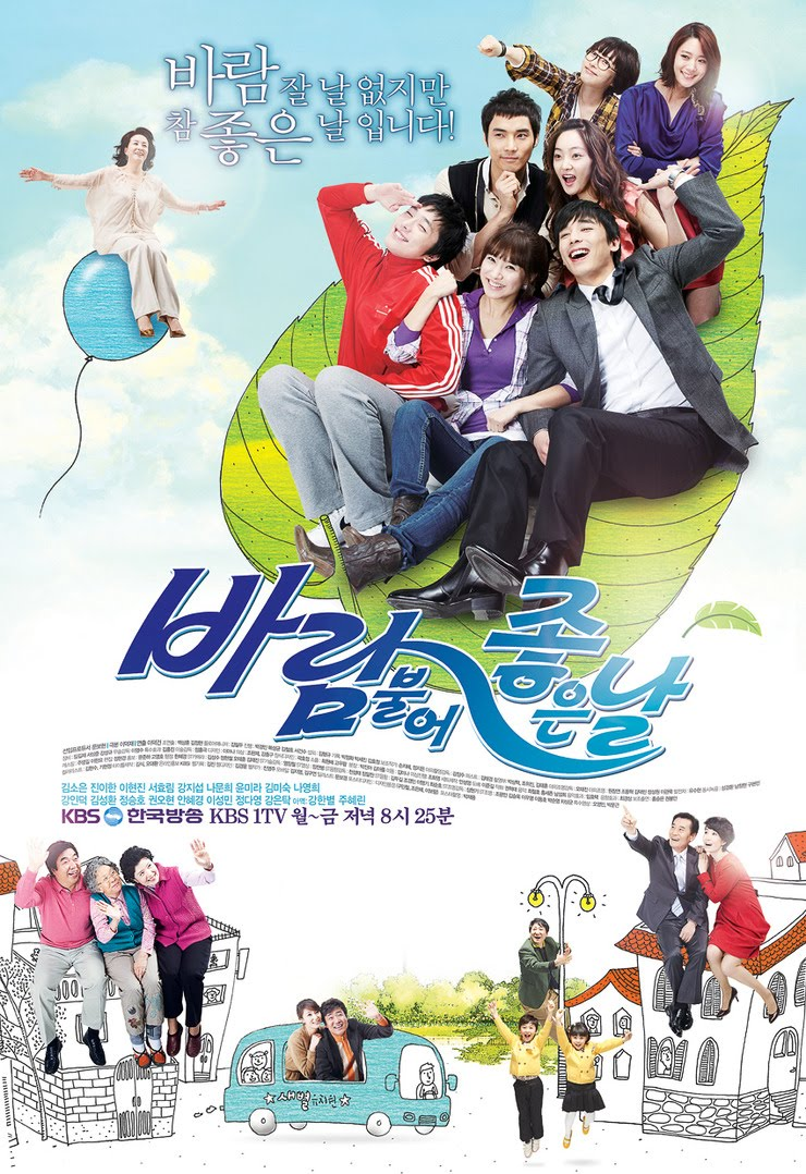 Phim A Good Days For The Wind Blows 2010 - A Good Days For The Wind Blows 2010