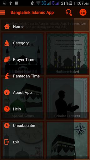 Banglalink Islamic App