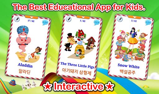 玩免費教育APP|下載동화 그림 카드 app不用錢|硬是要APP