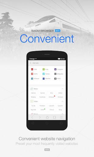 DU Browser Mini(Small&Fast) screenshot 1