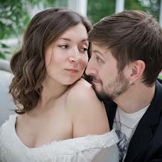 Wedding photographer Nataliya Moiseeva (airinnat). Photo of 09.08.2016