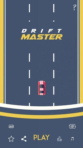 合計ドリフト:交通マスター