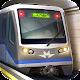Subway Simulator 3 - Moscow (game)
