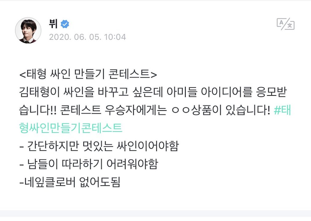 V's Signature making Request made Army to create passionate designs for him